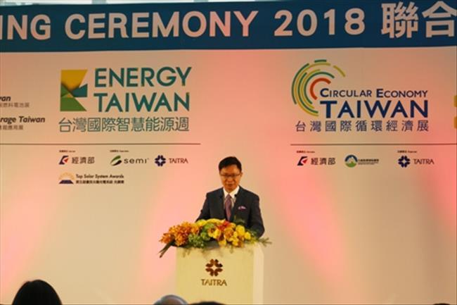 Khai mạc triển lãm Năng lượng Đài Loan năm 2018
